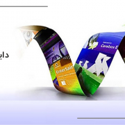 طراحی سایت داینامیک در مشهد