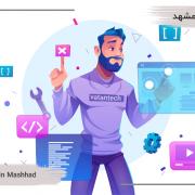 مراحل طراحی سایت در مشهد