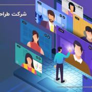 شرکت طراحی پورتال در مشهد