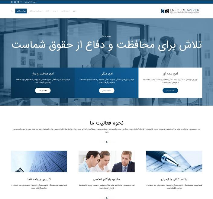 نمونه سایت ها